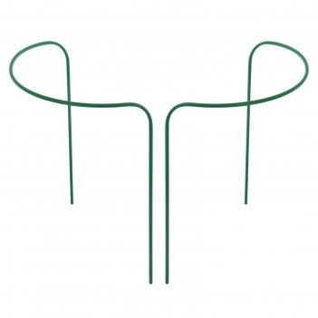 Кустодержатель, d = 40 см, h = 70 см, ножка d = 1 см, металл, набор 2 шт.,