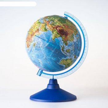 Глoбус физический рельефный «классик евро», диаметр 250 мм, с подсветкой о