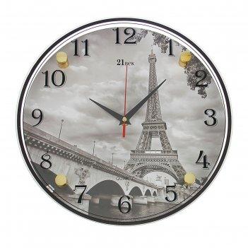 Часы настенные, серия: город, эйфелева башня, 30х30  см, микс