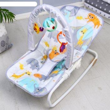 Шезлонг - качалка для новорождённых веселые зверята игровая дуга, игрушки