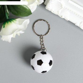 Брелок пластик футбольный мяч микс 3х3х3 см