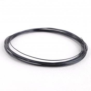 Проволока для плетения d=0.8мм, намотка 5м, цвет чёрный