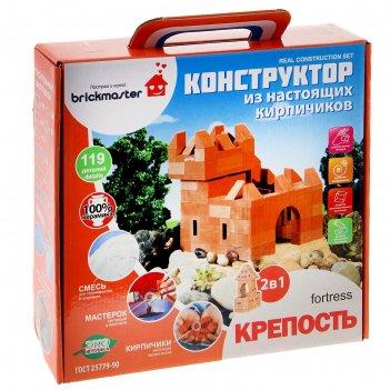 Конструктор керамический для детского творчества крепость   205
