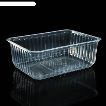 Набор одноразовых контейнеров 1000 мл, 17,9х13,2х6,4 см, 50 шт