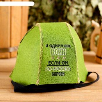 Колпак для бани каска. один в поле  воин, зелёная, экофетр