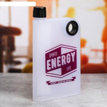 Бутылка для воды energy, 350 мл
