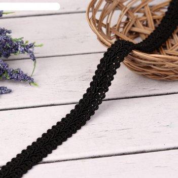 Тесьма декоративная завиток большой, ширина 1,2см, 10м, цвет чёрный