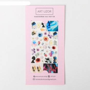 Наклейки для ногтей aquarelle, 10 x 16,5 см