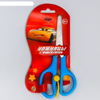 Ножницы детские 13 см, безопасные, пластиковые ручки с фиксатором, тачки,