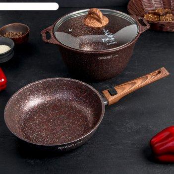Набор кухонной посуды №17, ап линии granit ultra (red)