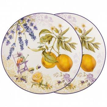 Набор тарелок закусочных прованс лимоны из 2 шт (кор=24наб.) диаметр 20 см