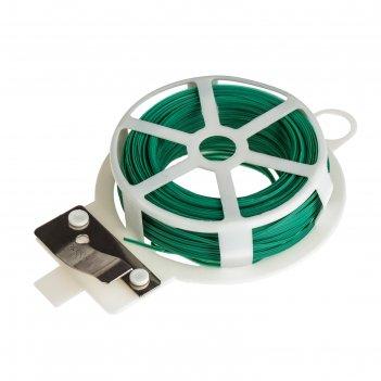 Проволока подвязочная 30 м, зеленая