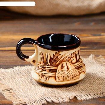 Чашка кофейная большая, лепка, 0,2 л