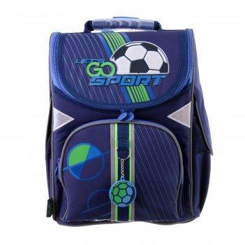Ранец стандарт gopack 5001s, 34 х 26 х 13, для мальчика, football, синий