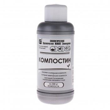 Средство для ускорение созревания компоста гуми-оми компостин 0,5л