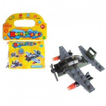 Конструктор военный самолет, 3 варианта сборки, 21 деталь