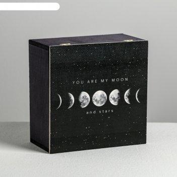 Ящик деревянный подарочный «космос», 20 x 20 x 10  см