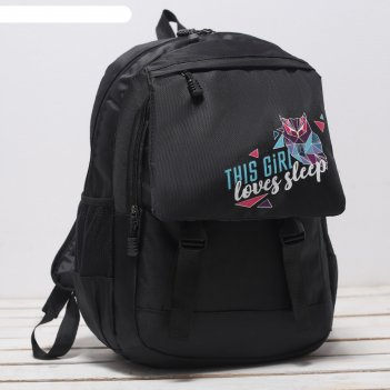 Рюкзак молодежный сова