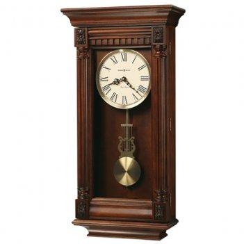 Настенные часы howard miller 625-474 lewisburg с боем