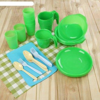 Набор посуды для пикника на 6 персон «все за стол», 44 предметов