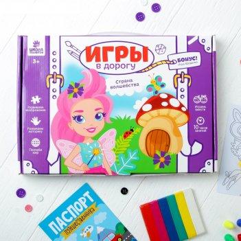 Развивающий набор для творчества страна волшебства + карандаши, пластилин