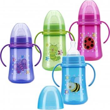 Бутылочка для кормления с ручками и силиконовой соской широкое горло