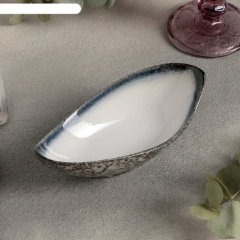 Блюдо овальное 16x8 см, h 5 см sea pearl