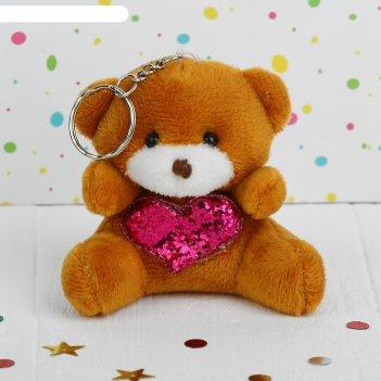 Мягкая игрушка-брелок мишка с сердцем цвета микс