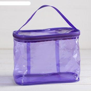 Косметичка-сумка пвх, 24*12*18,  отдел на молнии, с ручкой, фиолетовый