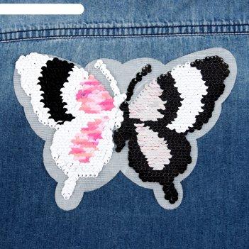 Термоаппликация двусторонняя бабочка 18*13см чёрный/белый пайетки
