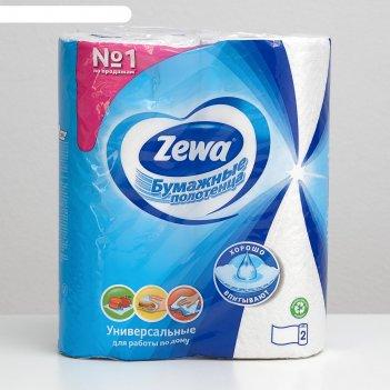 Полотенца бумажные zewa, 2 рулона