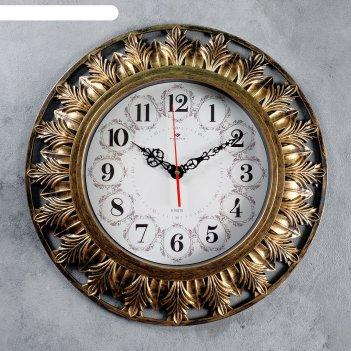 Часы настенные, серия: интерьер, мушота, золото, 51 см