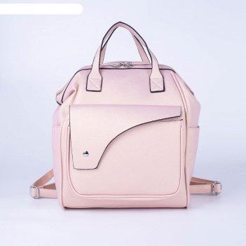 Рюкзак l-kl119, 27*12*34, отд на молнии, 4 н/кармана,  розовый