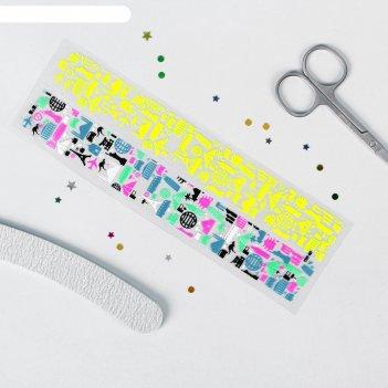 Слайдер-дизайн для ногтей неоновые узоры, цвета микс