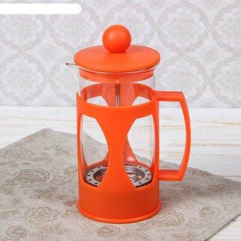 Френч-пресс 350 мл оливер, цвет оранжевый