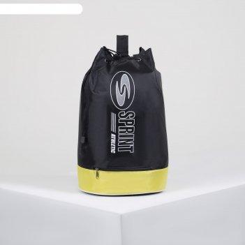 Рюкзак молодёжный, отдел на стяжке шнурком, цвет чёрный/жёлтый