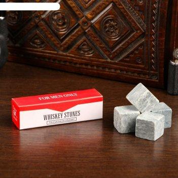 Камни для виски ковбой, 4 шт