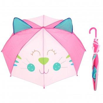 Зонт детский милый котик с ушками, диаметр 74 см