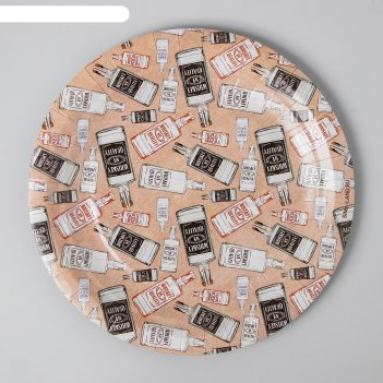Тарелка крафтовая whiskey однослойная, 18 см