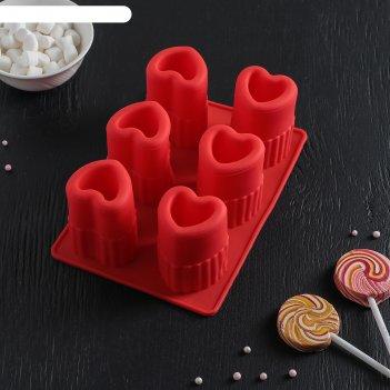 Форма для леденцов и мороженого 6 ячеек сердце 19,5x13,5x7 см, цвета микс