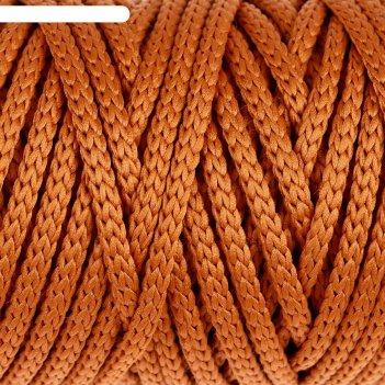 Шнур для рукоделия полиэфирный софтино 4 мм, 50м/160гр (песочный)