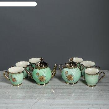 Чайный набор орфей  8 предметов салатовый