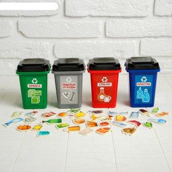 Сортер раздельный сбор мусора