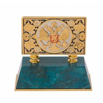 Визитница настольная гербовая златоуст
