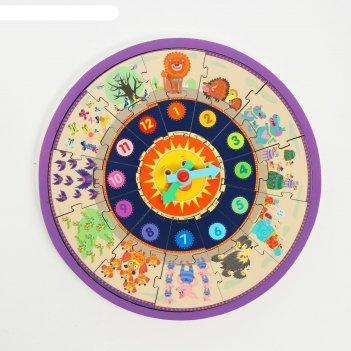 Детские развивающие часы 2в1 часы+пазл 22,5х22,5х1 см