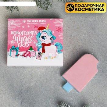 Мыло детское новогодних чудес
