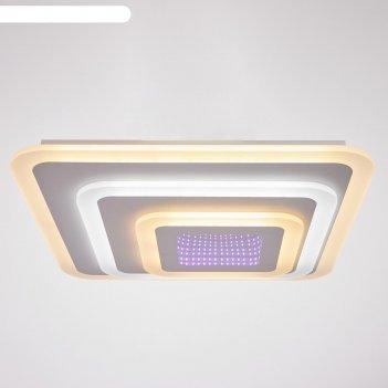 Светильник с пду 60619/1 led 160вт белый 52х52х5,5 см