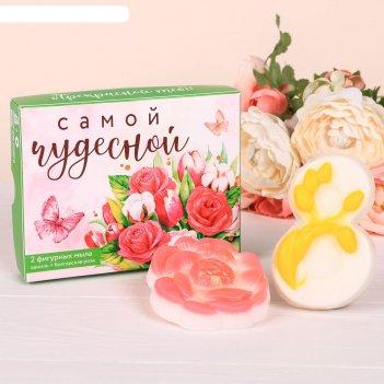 Фигурное мыло самой чудесной, 2 шт.