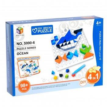 Мозаика детская подводный мир, 98 деталей