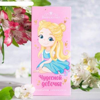 Набор косметики для девочки чудесной девочке, тени 10 цв по 1,3 гр, блеск